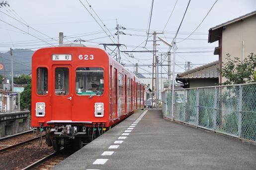 DSC_0117a.JPG