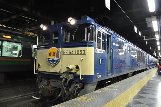 DSC_0120a.JPG
