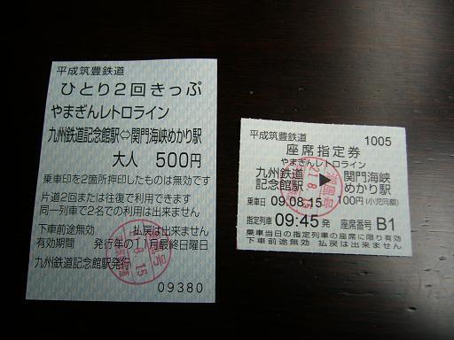 DSC_0695(P1390549)a.JPG