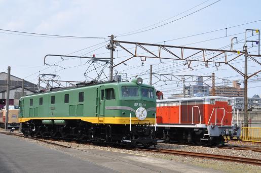 DSC_0878a.JPG
