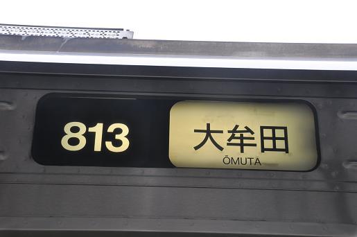 DSC_0971a.JPG