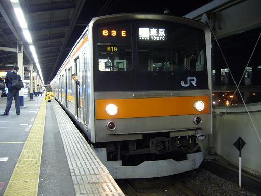 P1270953a.JPG