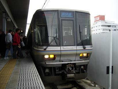 P1290748.JPG