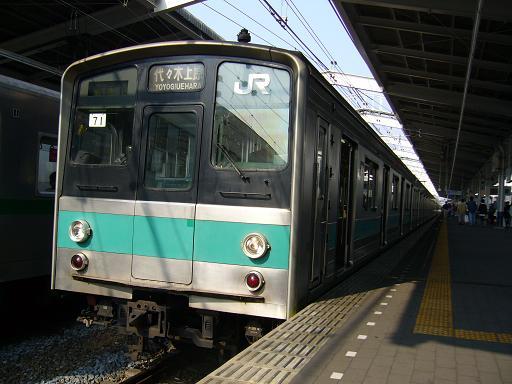P1300499.JPG
