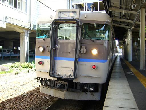 P1330447.JPG