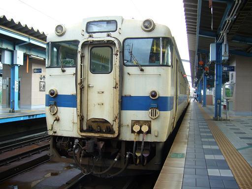 P1330620.JPG