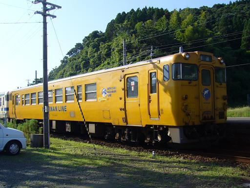 P1330635.JPG