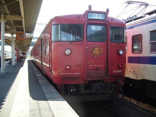 P1330742.JPG