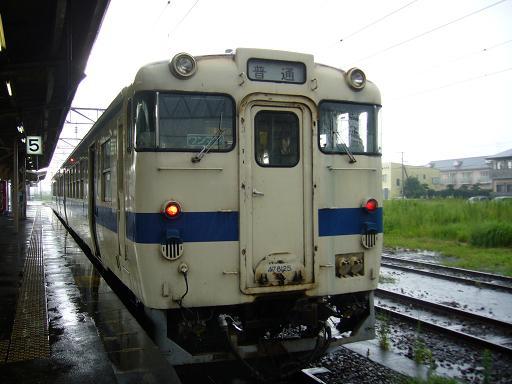 P1330762.JPG