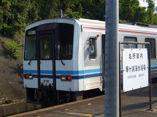 P1340619(次は仁万).JPG