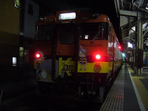 P1340774.JPG