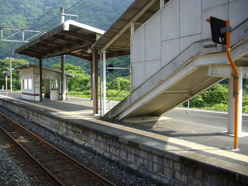P1350060(ただいま備中神代).JPG