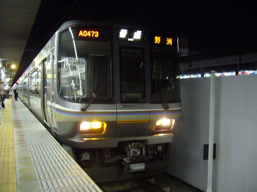 P1350102.JPG