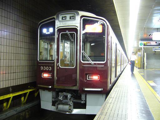 P1350119.JPG