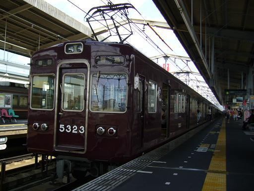 P1350132.JPG