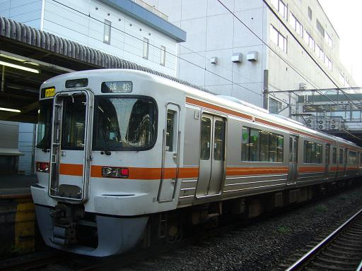 P1350285.JPG