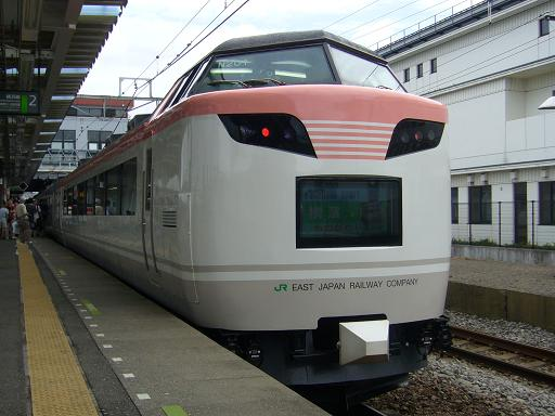 P1350534.JPG