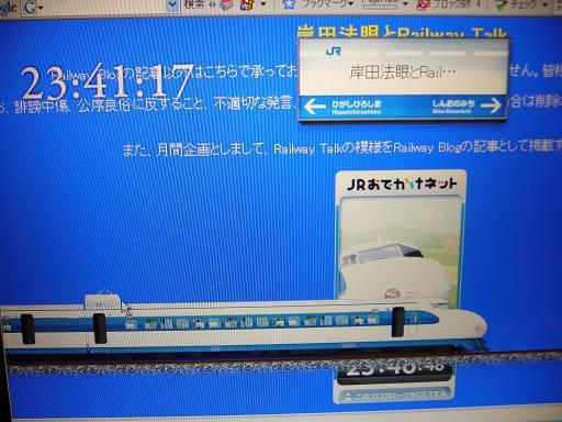 P1350735.JPG