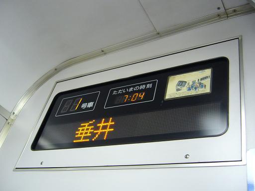 P1360633.JPG