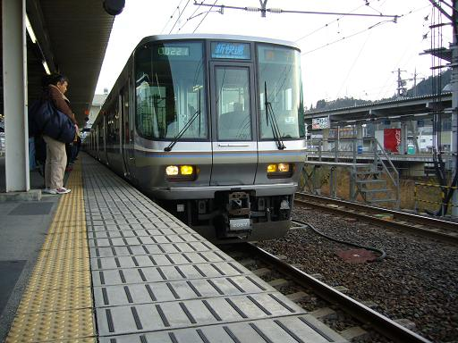 P1360643.JPG