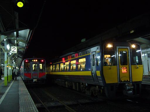 P1370456.JPG