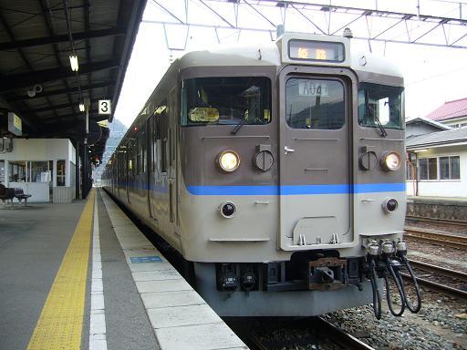 P1370634.JPG