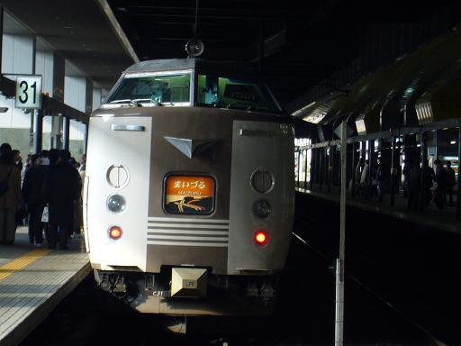 P1370708.JPG