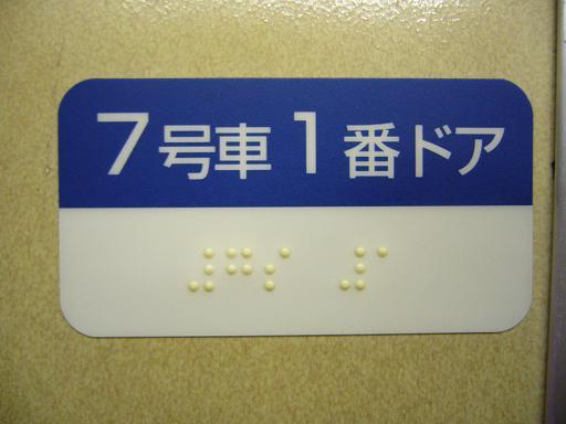 P1390311a.JPG