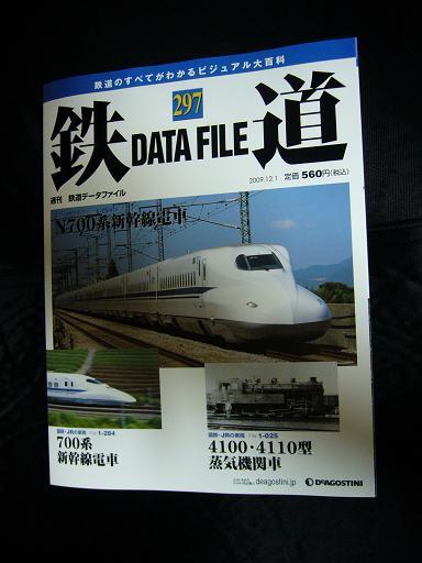 P1400139a.JPG