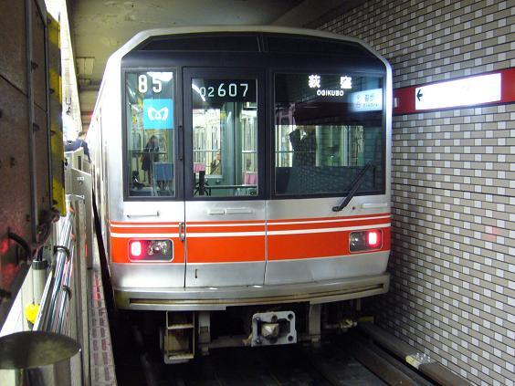 P1400776a.JPG
