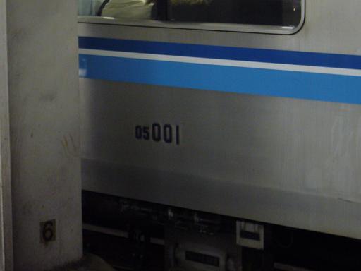 P1400799a.JPG