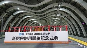 銀座線2代目渋谷駅