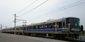 JR西日本223系1000番代4両車 Aシートつき編成