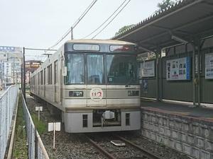 熊本電気鉄道03形