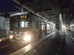 熊本電気鉄道01形第36編成