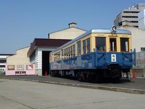 大阪市交通局初代100形