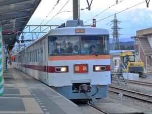 東武鉄道350系