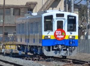 キハ5010形