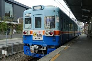 熊本電気鉄道3代目200形