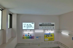 日比谷線虎ノ門ヒルズ駅初日