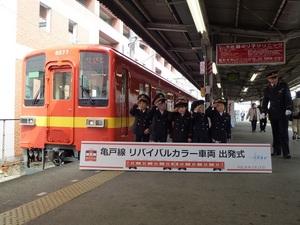 東武鉄道8000系 昭和30年代の標準色リバイバルカラー開幕戦