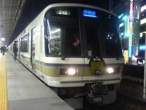 JR西日本221系 臨時新快速