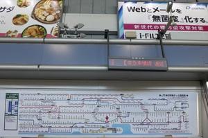 JR東日本品川駅の近距離運賃表