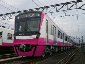 新京成電鉄80000形
