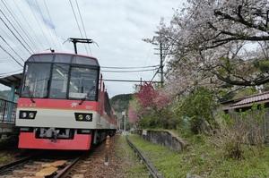 叡山電鉄900系『きらら』