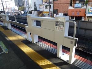 横浜線町田駅のホームドア