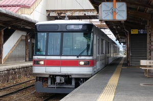長野電鉄3000系