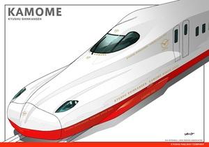 九州新幹線N700A〈かもめ〉エクステリア(提供:九州旅客鉄道)